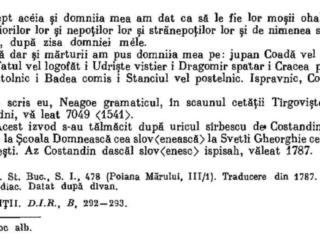 Posoba, 1542-1543
