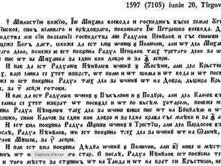 Moșie la Trestia, 1597
